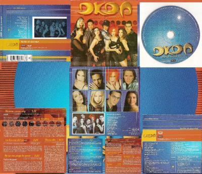DKDA - Sueños De Juventud (2000)