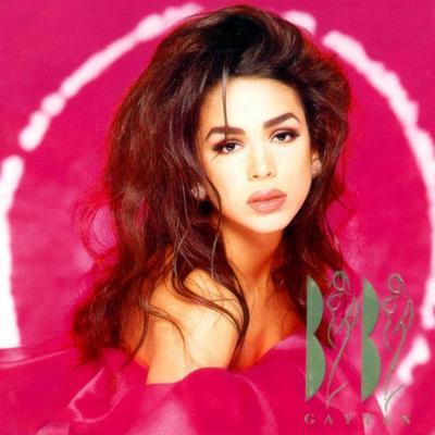 Bibi Gaytan - Mucha Mujer Para Ti (1992)